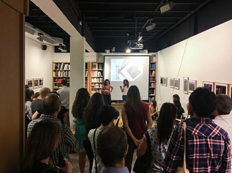 """Inauguración de la exposición colectiva """"Tierra"""" en La Fábrica (Madrid). Foto: Anna Roig"""